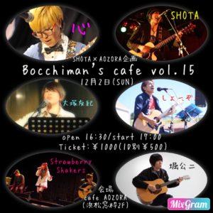 Bocchiman's Cafe
