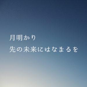 シングルCD